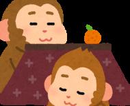 free-illustration-eto-saru-kotatsu-irasutoya-224x154
