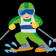 ski_alpine
