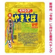 syokunohiroba_4902885005445