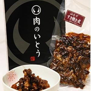 nikuno-ito_s-shigure1000_2