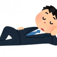 sleep_gorogoro_businessmanのコピー